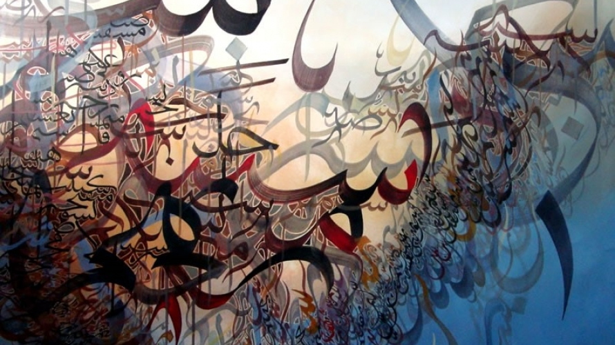 Level 2 – Arabic
