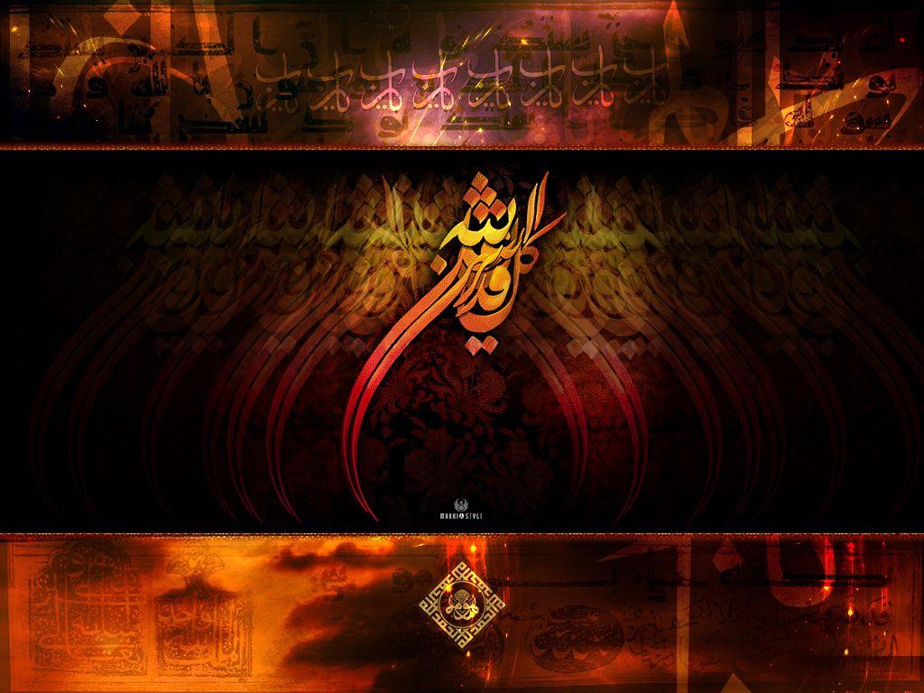 Level 1 – Arabic